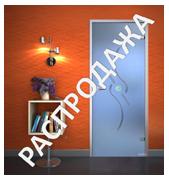 Евродизайн стеклянные двери